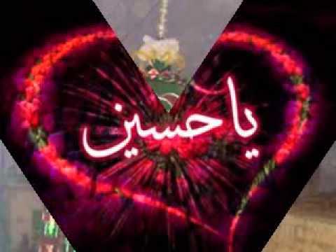 Saari Duniya Hussain Hussain (a.s) Kary video