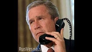 Funny George Bush Bloopers - Must see?