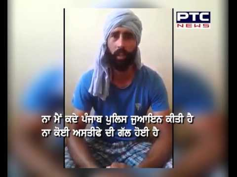 Fake news on social media | Punjab