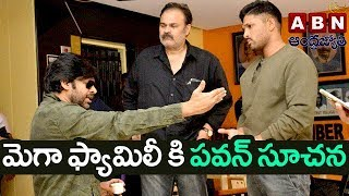 Pawan Kalyan Prepares For Legal Battle | Mega Family At Film Chamber To Support PK | ABN