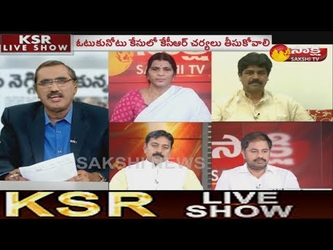 KSR Live Show | పాలనా వ్యవహారాల్లో అమిత్షా తలదూర్చడం సరికాదు: చంద్రబాబు - 29th May 2018