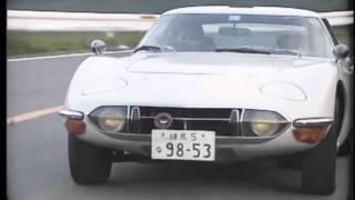 Breve historia del Toyota 2000 GT
