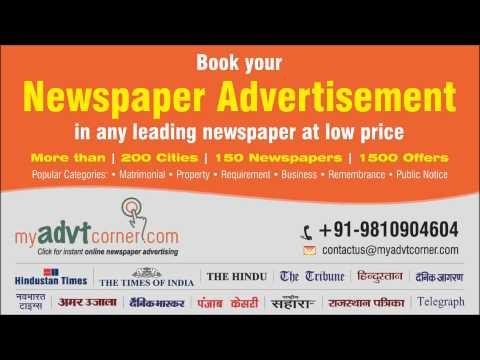 Book ad in Times of India, Hindustan Times, Dainik Jagran, Amar Ujala Newspaper via MyAdvtCorner.com