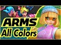 How To Change Character Colors in ARMS on Nintendo Switch!