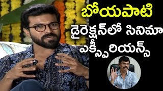 Mega Power Star Ram Charan About Boyapati Direction Movie Vinaya Vidheya Rama