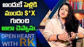 Actress Turned Politician Kushboo About Pre Marital S*X comments | Open Heart With RK