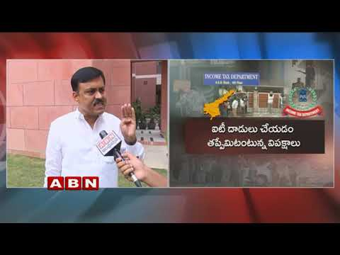 BJP MP GVL Narasimha Rao face to face over AP Allegations on Centre over IT Raids
