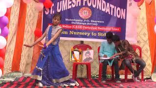 ST. UMESH FOUNDATION #4   Dance (Shiv Taandav)