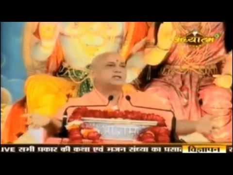 Shri Ram Katha || Pujye Sant Shri Vijay Kaushal Ji Maharaj video