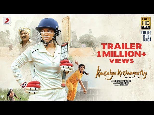 Kousalya Krishnamurthy Official Trailer | Aishwarya Rajesh, Rajendra Prasad, Sivakarthikeyan thumbnail