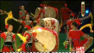 Yi / Korean / Hmong (Miao) Women Drum Dance