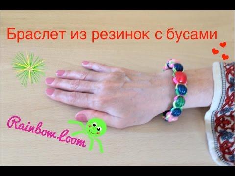 Как сделать браслет из резинок на двух карандашах - MSP-lider.ru