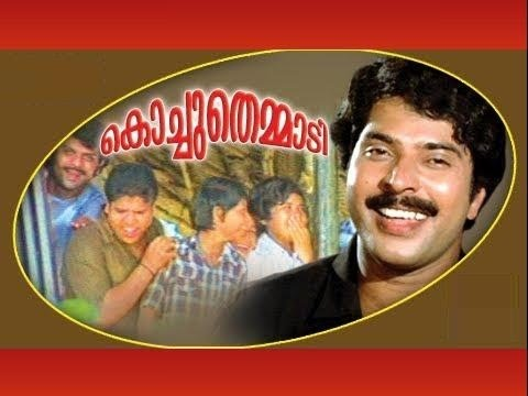 Kochu Themmadi Malayalam Full Movie Online | Mammootty, Adoor Bhasi video