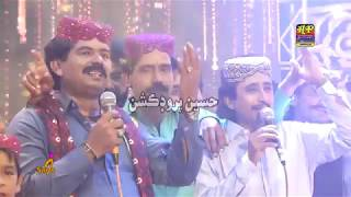 Singer Soomar Palari||New Famous Song|| and Akhri Urs ||Jamal Shah song||