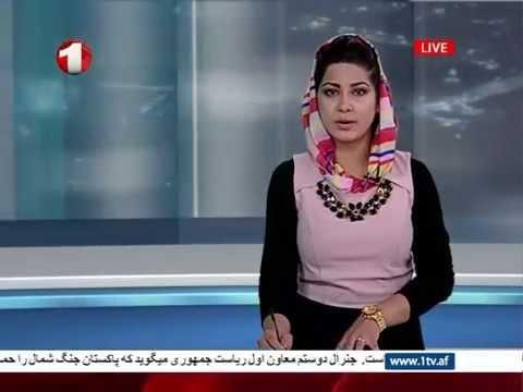 Afghanistan Pashto News 13.08.2015 پښتو خبرونه