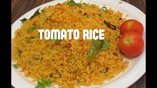 TOMATO RICE RECIPE/quick & easy breakfast recipe/how to make tomato rice