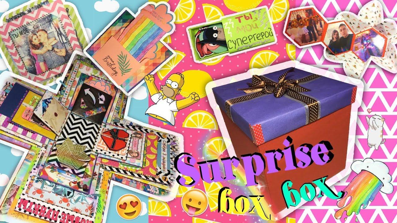 Подарки и сюрпризы на день рождения для подруги 46