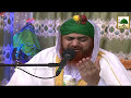 Short Clip 08 Maa Ki Faryadain image