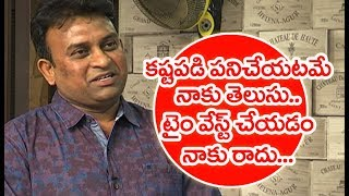 KMR Projects MD Konda Lakshmi Narayana About His Career Development | Mahaa Icon