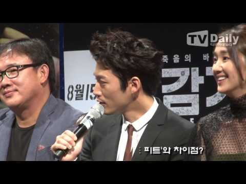 [tvdaily] Movie 'The flu' press conference ★Jang Hyuk★
