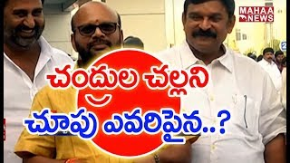 BC's are Given the Highest Priority in AP   MLC Election