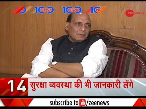 News 100: Union Home Minister Rajnath Singh to offer prayers at Amarnath shrine today
