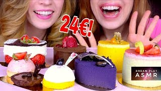 ★ASMR★ Wir essen 24€ Luxustörtchen + Bloopers  🍰EATING WEDNESDAY | Dream Play ASMR