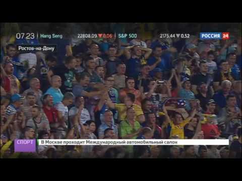 Аякс побежден: Ростов пишет историю