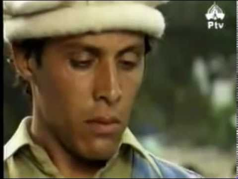 Zanjeer ptv drama serial part 04 of 42.Hameed Sheikh Vaniza...