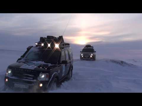 Экспедиция «Ямал - национальное достояние»