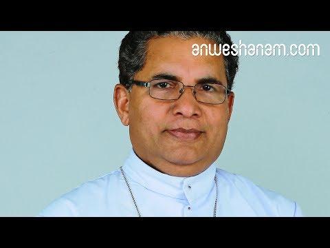 The Pala Bishop testified against Jalandhar bishop Franco Mulakal thumbnail