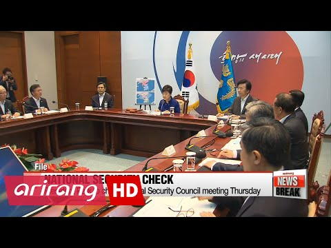 ARIRANG NEWS BREAK 10:00 President Park chairs NSC meeting on N. Korea's missile tests