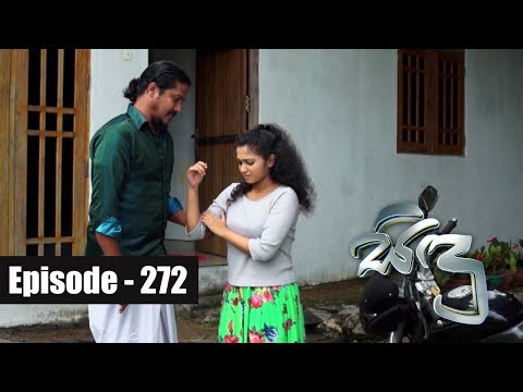 Sidu  |  Episode 272 22nd August 2017