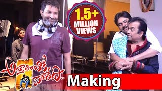 Attarintiki Daredi - Attarintiki Daredi Movie Making || Drama Making Scene