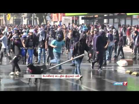 Two die during Chile students protest | World | News7 Tamil |