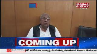 V Hanumantha Rao Fires On State and Central Governments