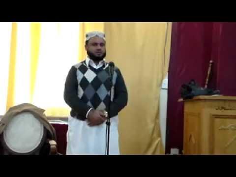 Hazrat Umar Farooq Aur Un Ka Muqaam video
