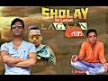 Sholay Se Lagaan Tak Short Movie mp3