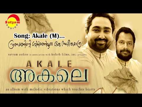 Akale (M) -  Akale