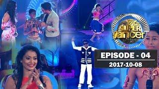 Hiru Super Dancer | Episode 04 | 2017-10-08