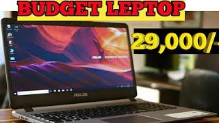 Asus Vivobook X507 Unboxing And Review | Best Laptop Under 30000 | Budget Laptop