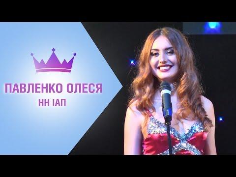 Система конкурс 2017 драгоманова
