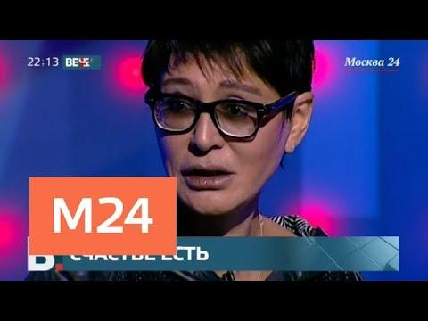 Вечер: счастье есть Ирина Хакамада  - Москва 24
