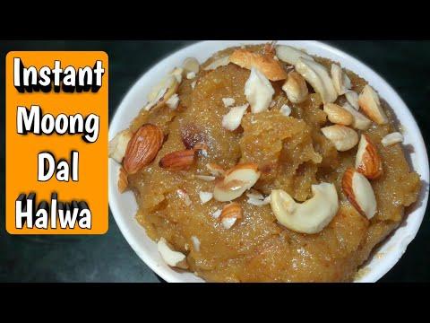 Moong Dal Halwa Recipe |  बिना दाल भिगोये झटपट बनाये मूंग की दाल का हलवा  | Instant Moong Dal Halwa
