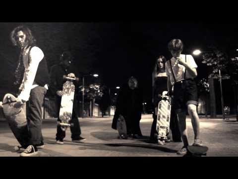 Bloodboarding - A longboard terror movie