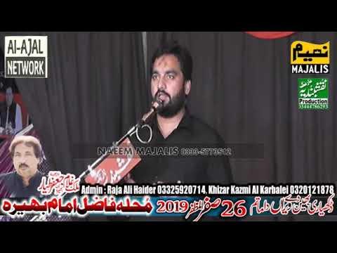 Zakir Waseem Ul Abbas Baloch Shahadat Imam Hussain as(Jalsa Zakir Ghulam Jaffar Tayyar)