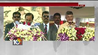 AP CM Chandrababu Address At 72 Independence Day Celebrations | Srikakulam | AP