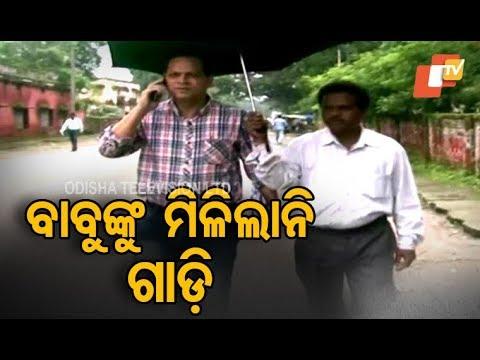 Malkangiri ADM walks to office