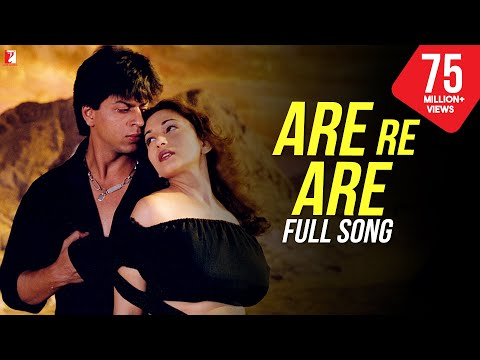 Are Re Are - Full Song - | Dil To Pagal Hai | Shah Rukh Khan | Madhuri Dixit | Karisma Kapoor