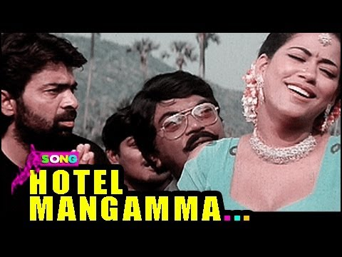 Tamil Comedy Item Song Hotel Mankamma.. video